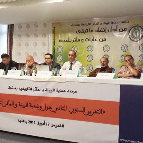 تقديم التقرير السنوي الثاني حول وضعية البيئة و المآثر التاريخية بطنجة لسنة 2013
