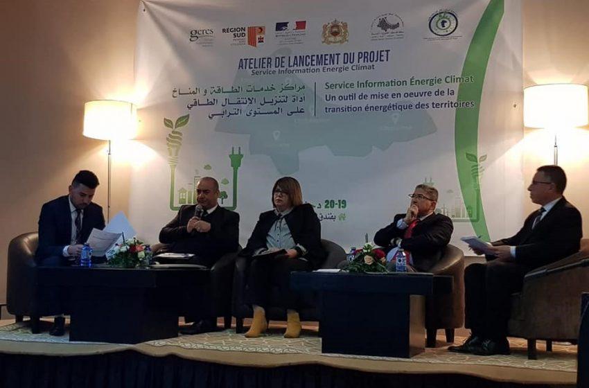 ندوة انطلاق مشروع خدمات الطاقة البيئية